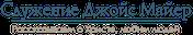 Служение Джойс Майер Логотип